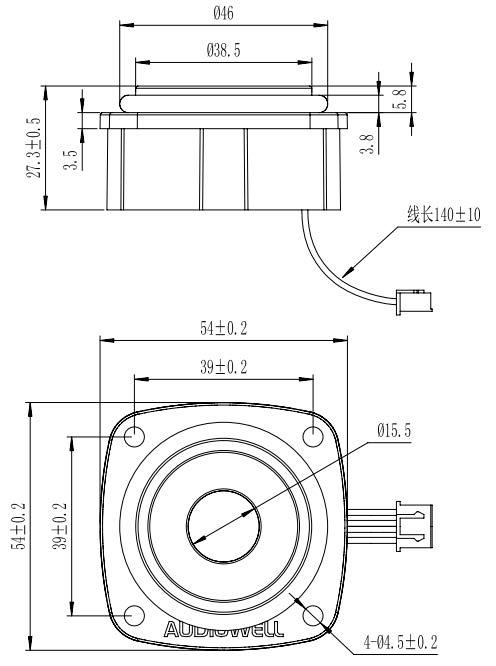 Smart Atomizer UM0108-000.jpg